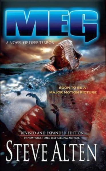 Обложка книги Мэг: Роман о глубоком ужасе